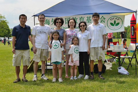 xilin picnic to promote OCEF